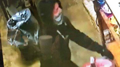 Photo of NCSO Seeks Help Identifying Burglary Suspect